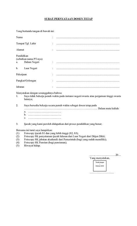 Format Surat Pernyataan Dosen Tidak Tetap | pengumuman registrasi pendidik nidn nup nidk pnj