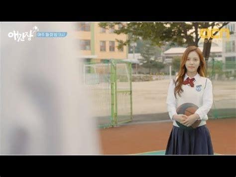 film korea romantis anak sekolahan sinopsis drama korea my first love 2018 kumpulan film