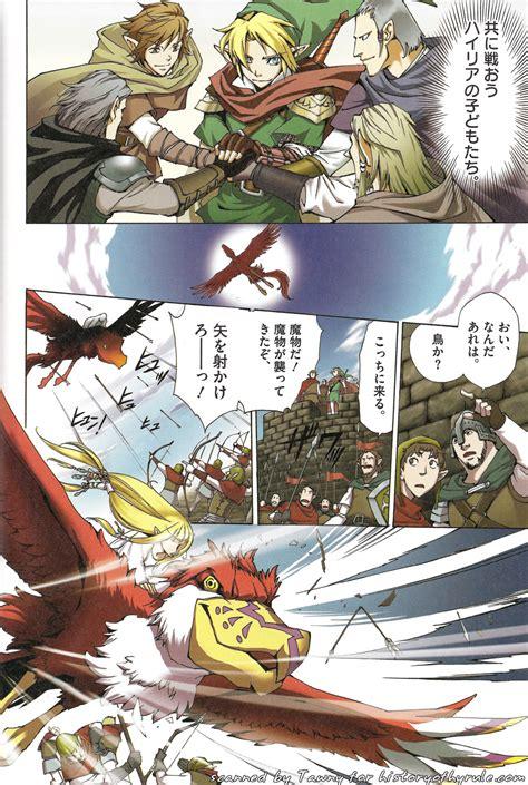 legend of zelda map scan skyward sword prequel manga scans zelda dungeon