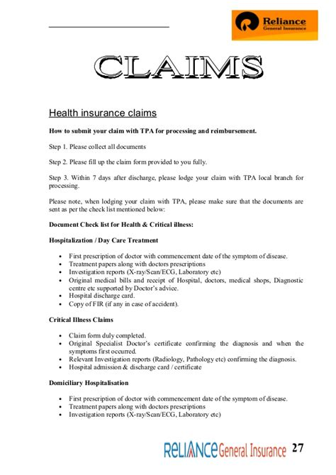 Daman Insurance Undertaking Letter Reliance General Ins