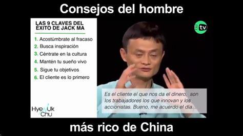 el hombre mas rico 1480086304 jack ma el hombre mas rico de china youtube