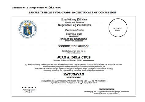 sample template  grade  certificate  completion