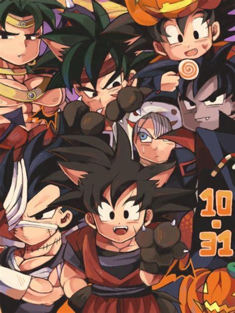 imagenes de dragon ball z halloween happy halloween dragon ball z fan art 35969838 fanpop