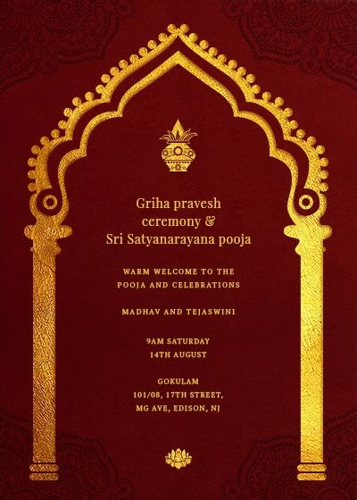 pooja invitation card template pooja invitation card template invitationjpg
