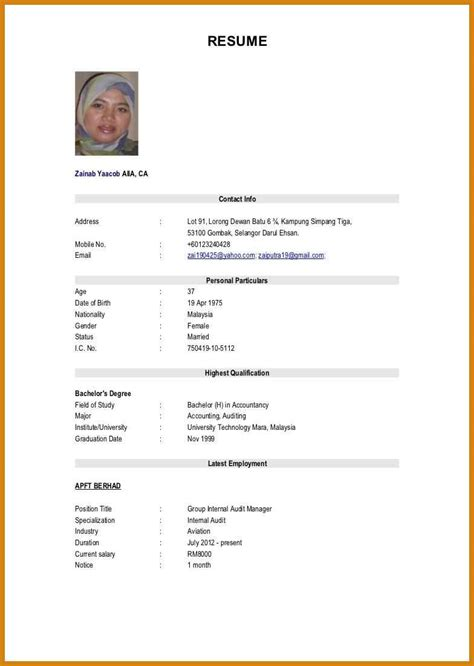 application resume format letter format template