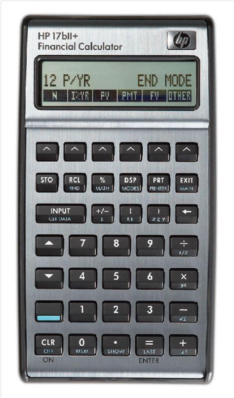 calculator nz hp 17bii financial calculator elive nz
