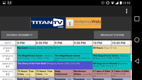 titantv android app titantv android apps on play