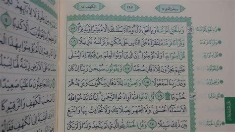 Sale Al Qur An Hafalan Per 5 Juz Termurah 1 al quran hafalan per 5 juz halim b7 jual quran murah