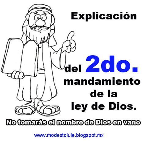 Dibujo Segundo Mandamiento El Nombre De Dios Es Santo Picture | dibujo segundo mandamiento el nombre de dios es santo