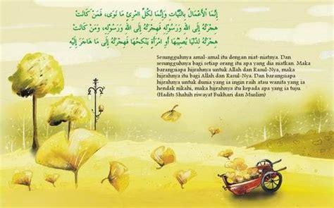wallpaper cantik islami wallpaper cantik berisi hadits hadits nabawiyah menjadi