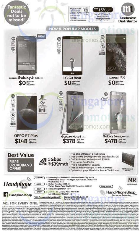 Handphone Lg Note handphone shop samsung galaxy j1 ace note 5 s6 edge plus lg g4 beat huawei p8 oppo r7 plus
