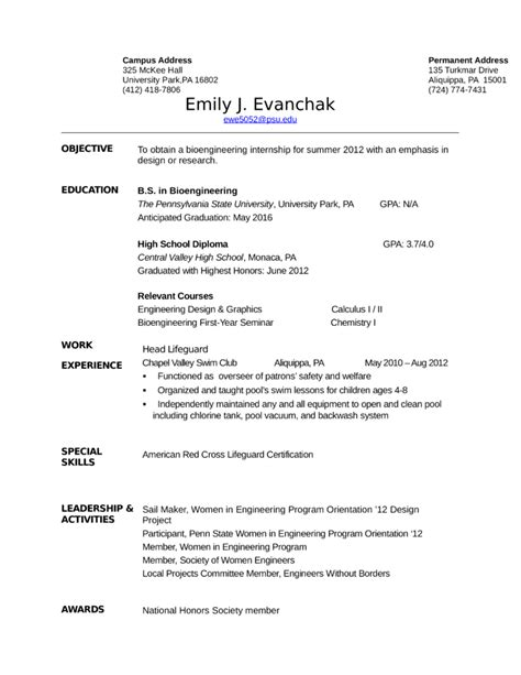 Clean Resume by Clean Lifeguard Resume Template