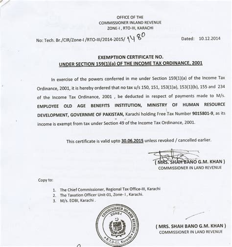 sle salary review letter template letter to employee increase in pension contributions