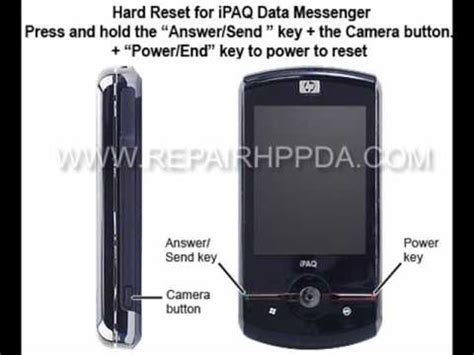 hard reset hp deskjet d2460 how to hard reset for hp ipaq data messenger youtube