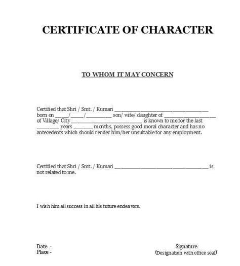 Character Certificate Letter Format sle certificate of employment with moral character
