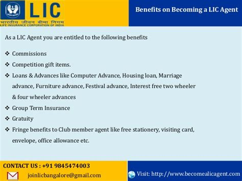 lic housing loan details lic housing loan outstanding details 28 images lichfl generating home loan