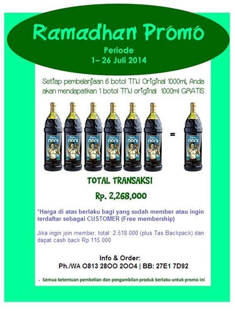 Promo 3 Botol Penirum Original promo juli promo ramadhan distributor tahitian noni