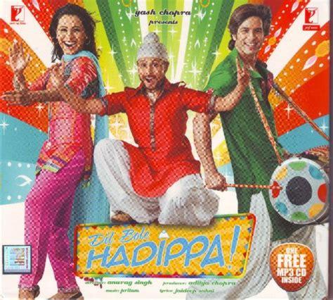 coco ost rar pritam dil bole hadippa cd bollywood movie indian