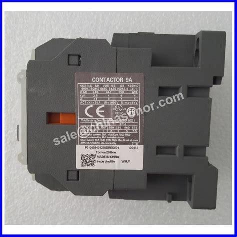 Contactor Ls Mc 9b mc magnetic contactor 110v mc 9b 9a buy ls magnetic