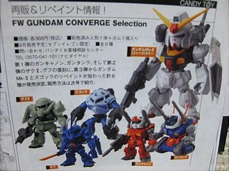 Fw Gundam Converge Selection V Limited Japan Seven Eleven fw gundam converge 5 fw gundam converge selection