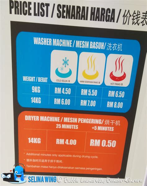 Laundry Mat Prices by Time Wash Clothes Laundrette Bandar