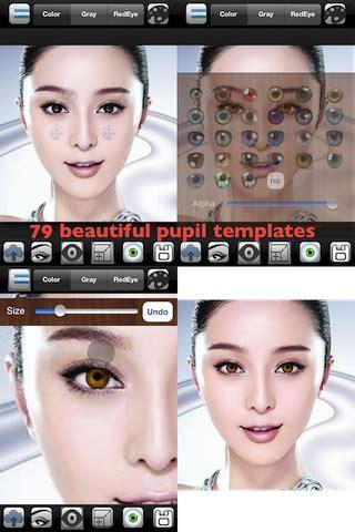 magic eye color effect magic eye color effect free color contact lens eye