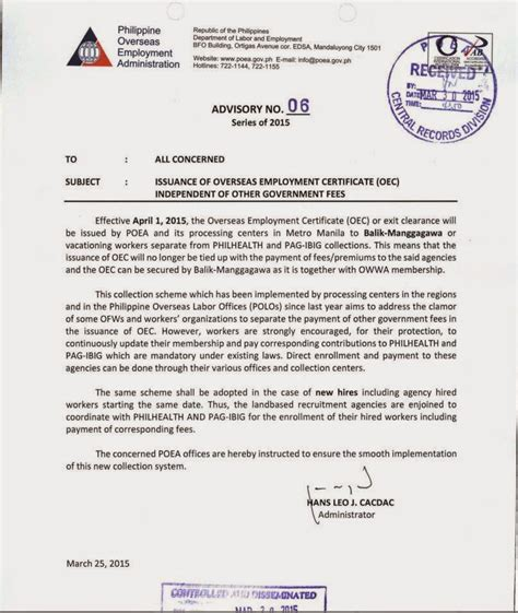 vendor certification letter 28 certification letter for philhealth contribution