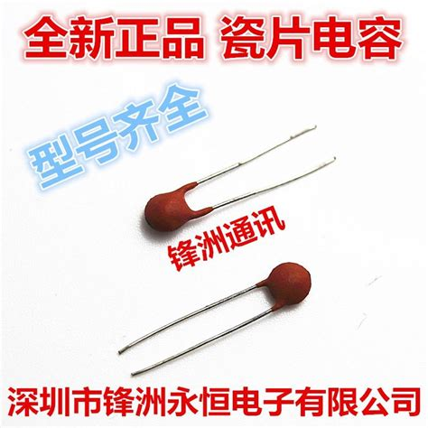 103z capacitor capacitor 103z 28 images 10 pcs high voltage ceramic capacitor 2kv 0 01uf 103 high voltage