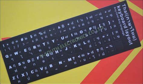 Keyboard Toshiba Satellite M300 A200 A300 M200 M500 L510 L200 L300 white thai letter on black background laptop keyboard