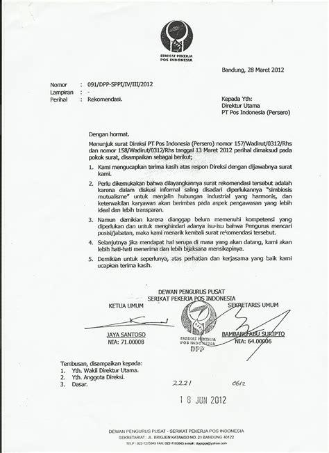 contoh surat fidusia wisata dan info sumbar