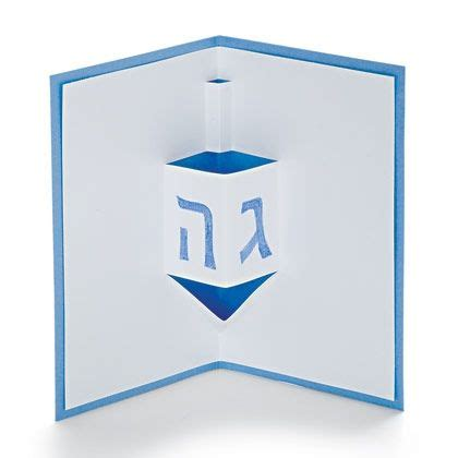 3d dreidel template trees chang e 3 and trees on