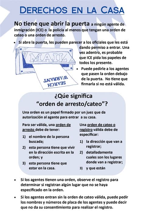 printable rights card know your rights what to do during an immigration raid