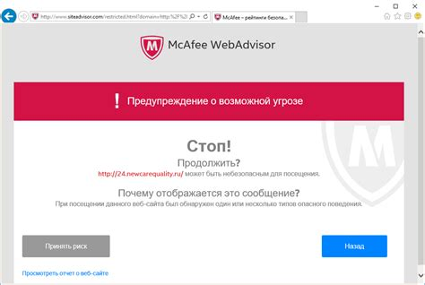 Mcafee Antivirus Plus mcafee antivirus plus