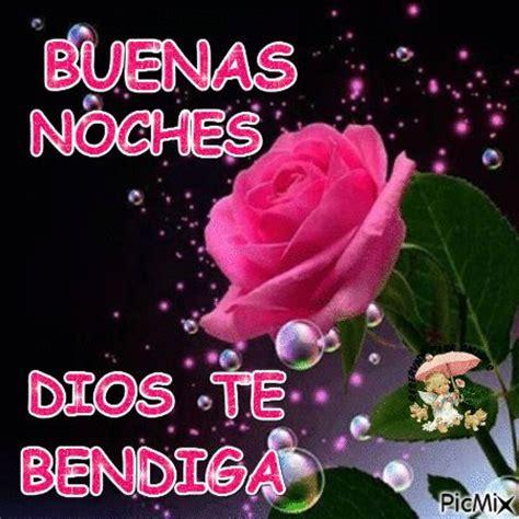 imagenes de buenas noches con rosas buenas noches con bellas rosas buenas noches mis bellos