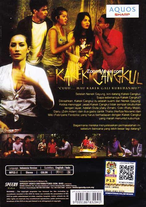 film indonesia zaky zimah kakek cangkul dvd indonesian movie 2012 cast by zacky