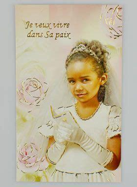 carte de communion fille premiere communion abh