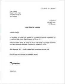 mod 232 le de lettre de d 233 mission belgique covering letter