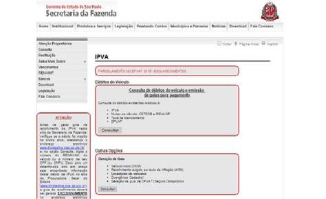 tabela do ipva 2016 est disponvel para consulta sistema mpa de ipva 2016 sp como consultar tabela valor e pagamentos