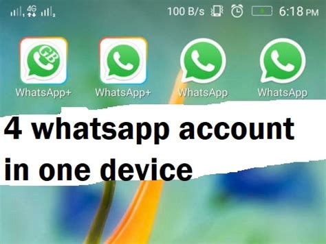 run multiple whatsapp accounts in one android phone how to run multiple whatsapp accounts on your android
