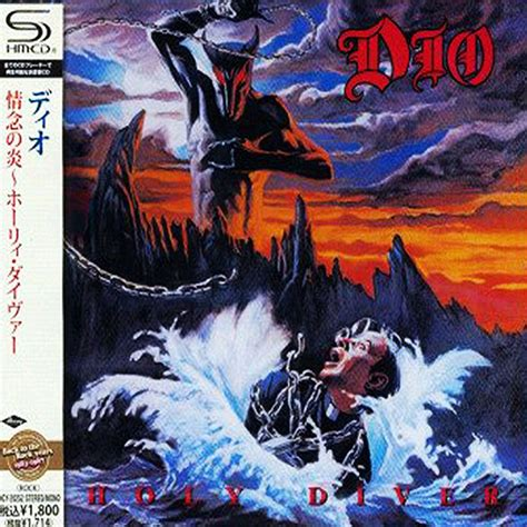 Kaos Keren Dio Holy Diver American Heavy Metal Band T Shirt dio holy diver japan shm uicy 20252 cd holy diver and products