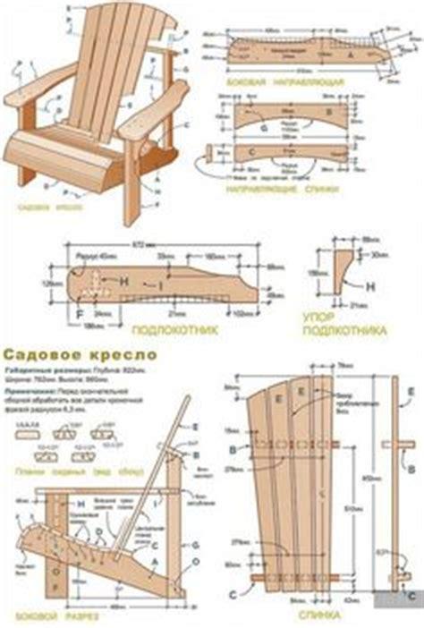 dispensing adirondack chair plans adirondack chair plans again http www startwoodworking