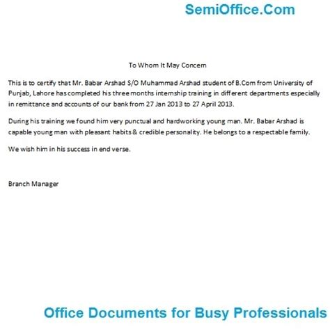 civil engineering internship work experience letters
