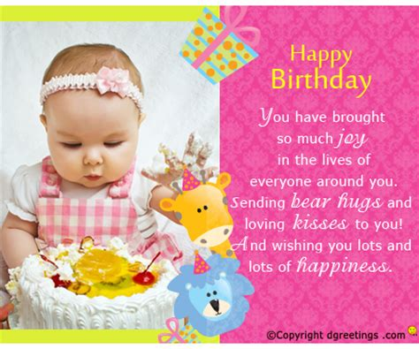 Happy Birthday Wishes To Small Kid Brought So Much Joy Kids Birthday Card