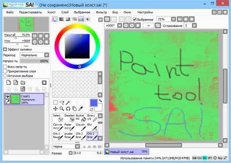 paint tool sai 1 2 0 version paint tool sai 1 2 0