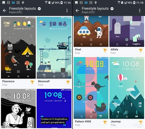 htc themes new htc 10 s freestyle layouts here s how to enable and