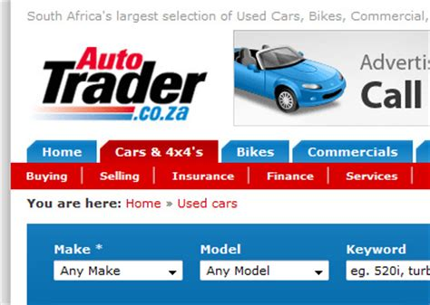 Autotrader South Africa   Autos Weblog