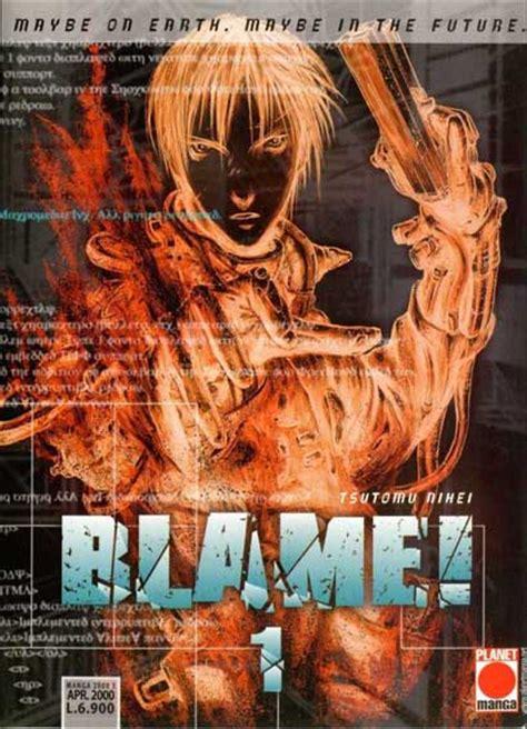 blame vol 1 blame volume 1 de tsutomu nihei japon kurosawa cinema