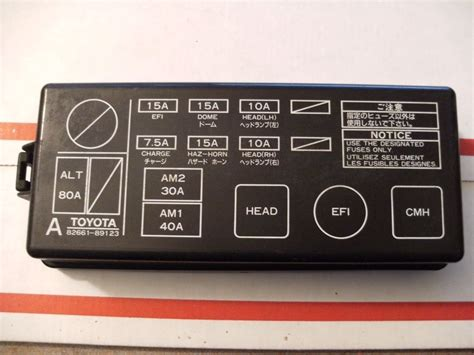89 toyota fuse box fuse box and wiring diagram