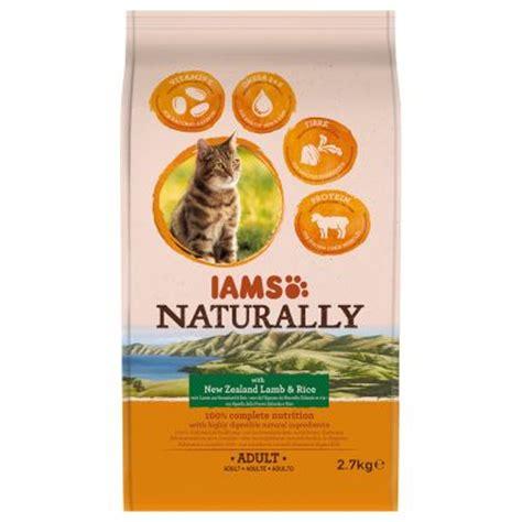 iams naturally cat adult lamb | free p&p £29+