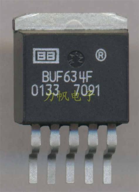 Pca84c440p Buf634f 产品目录 广东省 深圳市力帆电子有限公司